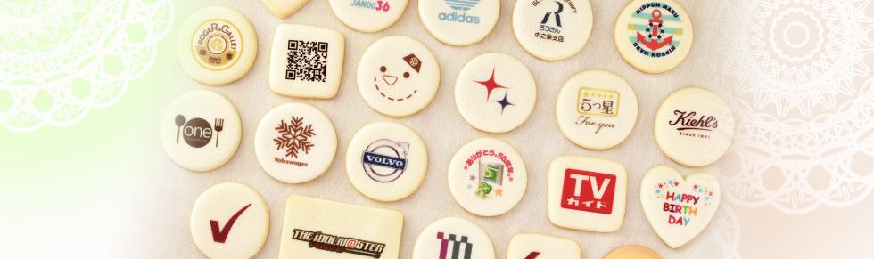 お菓子 ノベルティ|販促に名入れ・オリジナルクッキー製造